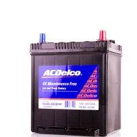 Bateria Roja Automotriz Ns40L-600B Amp