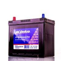 Bateria Roja Automotriz Ns60-650Bsmf