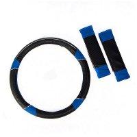 Cubrevolante Azul y Negro