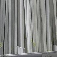 Esquinero pvc imitacion madera 2,40 mt