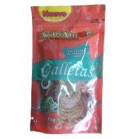 Galleta Gato x75g