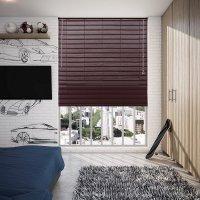 Persiana Horizontal de PVC 120x150 Café Sunflex