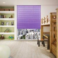Persiana Horizontal de PVC 150x150 Violeta Iris Sunflex