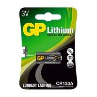 Pila Lithium 16.8 mm x 34.5 mm CR123A 3V